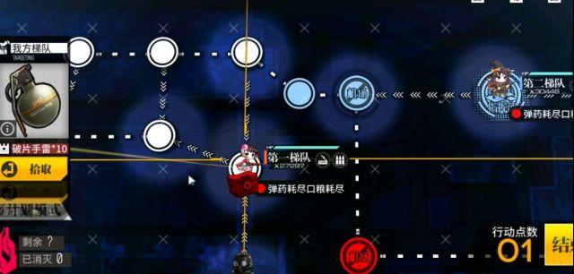 少女前线暗金潮EX2详细图文攻略