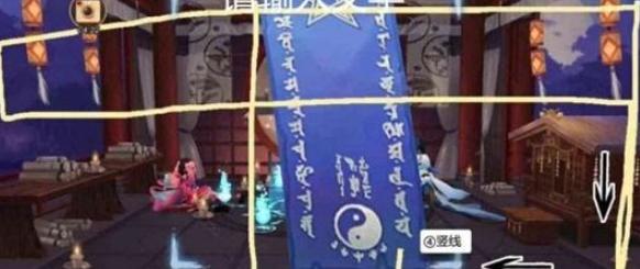 阴阳师十二月神秘图案画法步骤详解