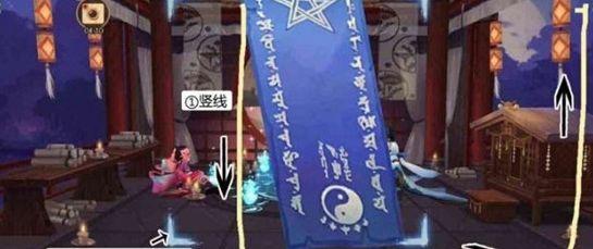 阴阳师2020年12月神秘符咒
