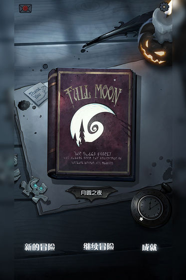 月圆之夜魔术师攻略 魔术师卡组搭配及玩法分享