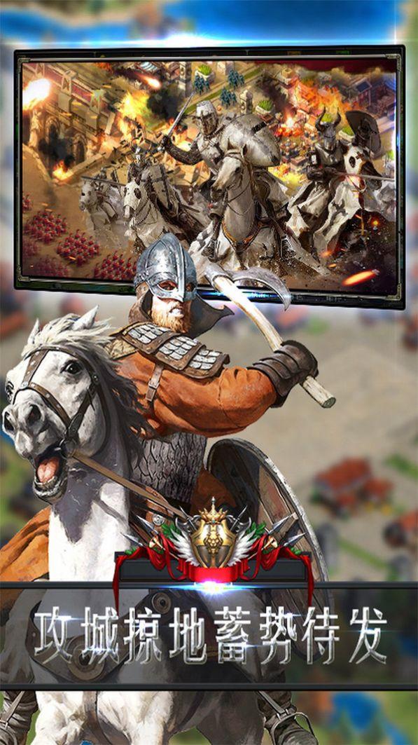 帝国骑兵团