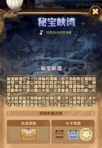 剑与远征秘宝峡湾第五期全20关通关技巧攻略
