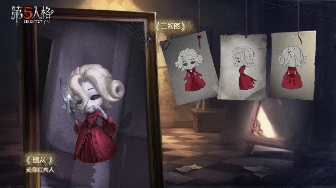 第五人格迷你红夫人攻略 红夫人背景及立绘分享