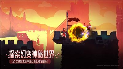 死亡细胞中文国际版