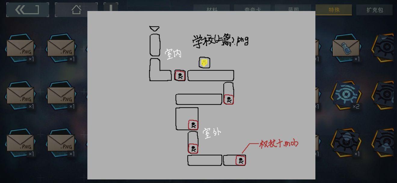 映月城与电子姬支线任务隐藏彩蛋具体解锁位置