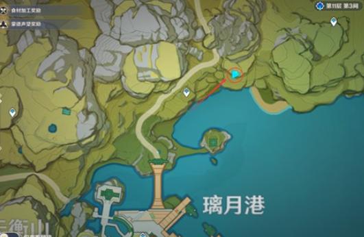 原神地理志17个璃月观景点位置大全
