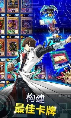 游戏王决斗链接5.2.0