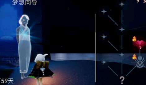 《【煜星娱乐登陆注册】sky光遇梦想季毕业礼物详细介绍》