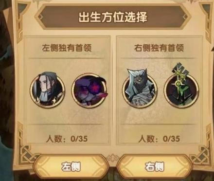 剑与远征S3团本更新变动内容详细介绍