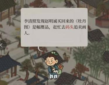江南百景图闲闻轶事玩法攻略 白小生在哪里寻找