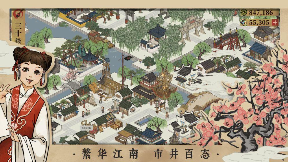 江南百景图探险天然棉位置介绍