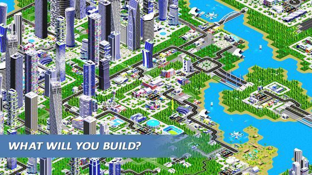 設計建造城鎮
