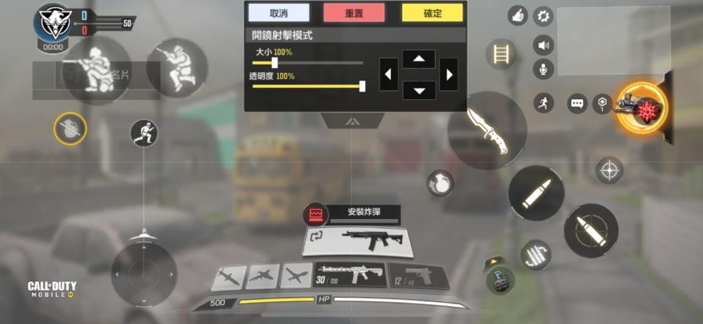 使命召唤手游新手枪械特点详解 最强、最弱武器推荐