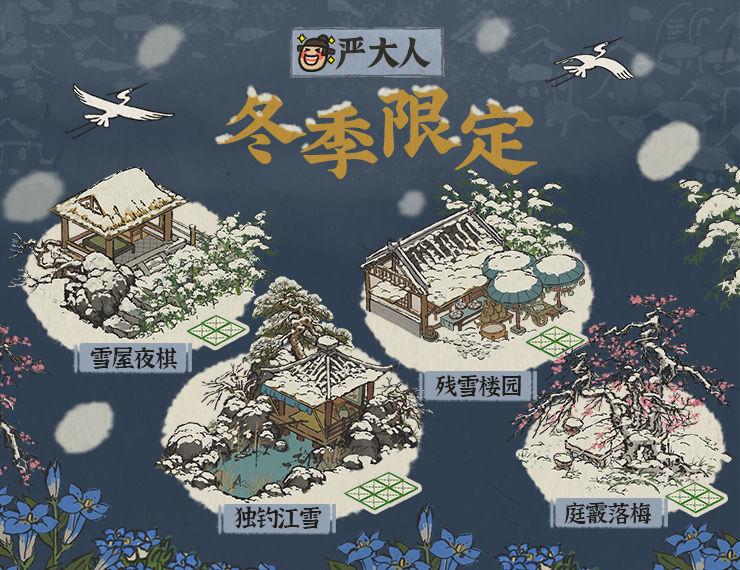 江南百景图1.3.2版本优化调整内容介绍及2888补天石获取方法