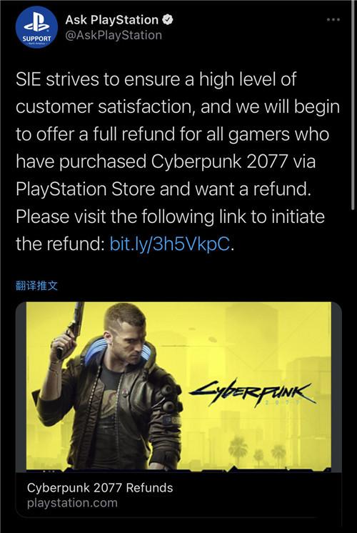 賽博朋克2077為什麼從PlayStation商店下架了