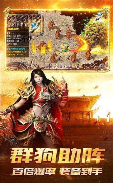 仙境火龙打金传奇北京开发app