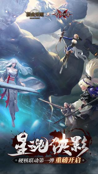 猎魂觉醒新版本武器排行一览 最强武器玩法推荐