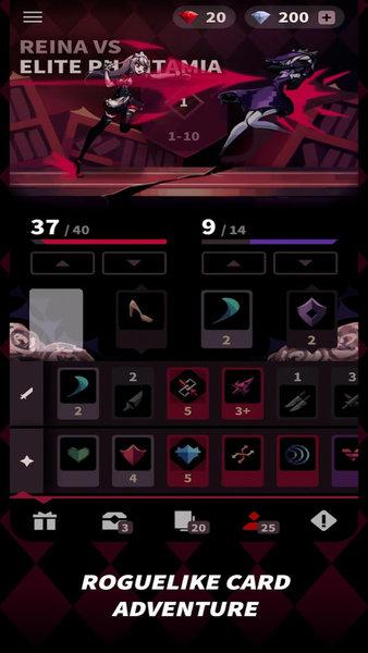 幻影玫瑰女神游戏