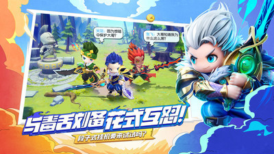 异能勇者中文版app开发方式