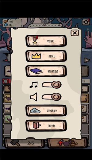 魔王RPGapp开发需求