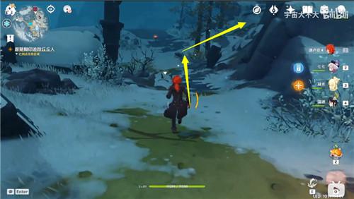 原神雪山上的贼影任务详细攻略流程介绍