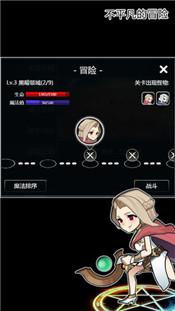 魔法大乱斗OL手游南京app开发公司