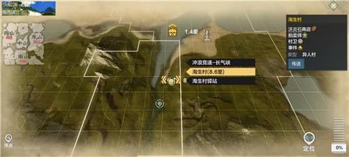 《【煜星注册链接】妄想山海异人村岳云鲲NPC在什么位置》