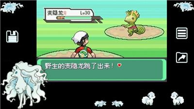 口袋妖怪究极绿宝石4小智版中文版