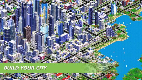 未來城市夢中文版