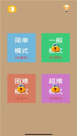 数字魔方幻方商城app的开发