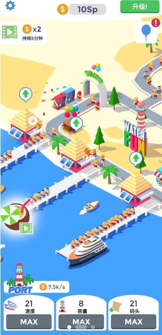 浪里个浪水上乐园手机怎么做app软件