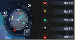 碧蓝航线小地图使用攻略