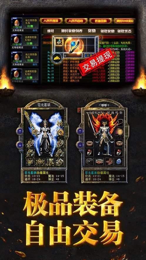 七彩神途成都app开发