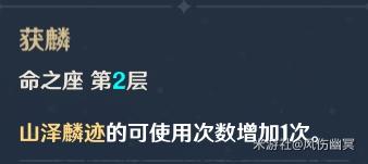 原神【甘雨抽几命最好】 甘雨命之座详解