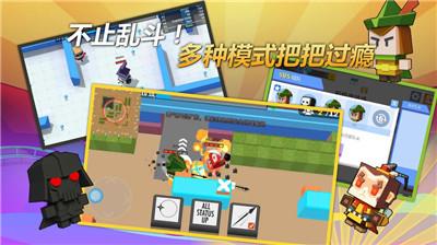 弓箭手大作战无广告版app开发机构