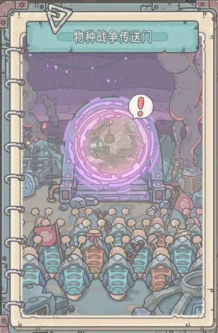最强蜗牛物种战争玩法攻略大合集