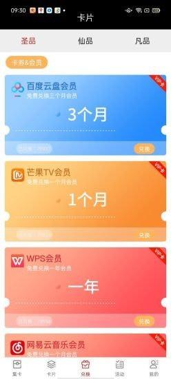 《王者吃鸡陕西app开发》