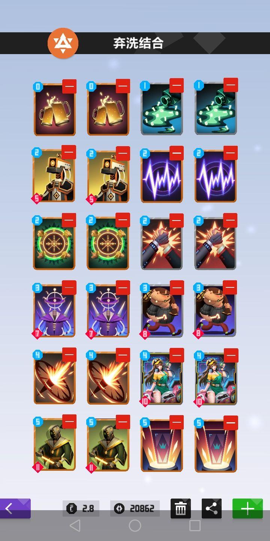 《【煜星注册链接】2047弃洗结合卡组玩法攻略》