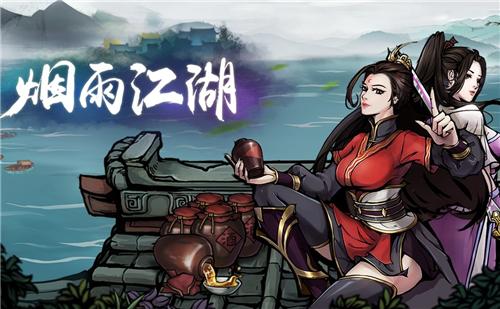 烟雨江湖镇派伏羲刀法获取方法流程