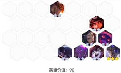 云顶之弈S4.5最新上分阵容七法龙魂攻略教学