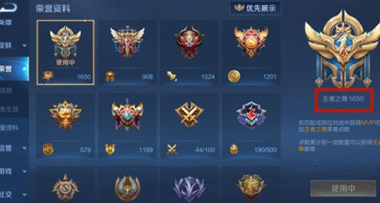 王者荣耀S22赛季荣誉记录MVP次数在哪查看