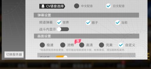 高能手办团1月15日更新后礼包码兑换入口在哪