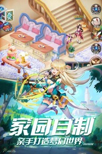 《永夜幻想:风凌大陆上门app开发》