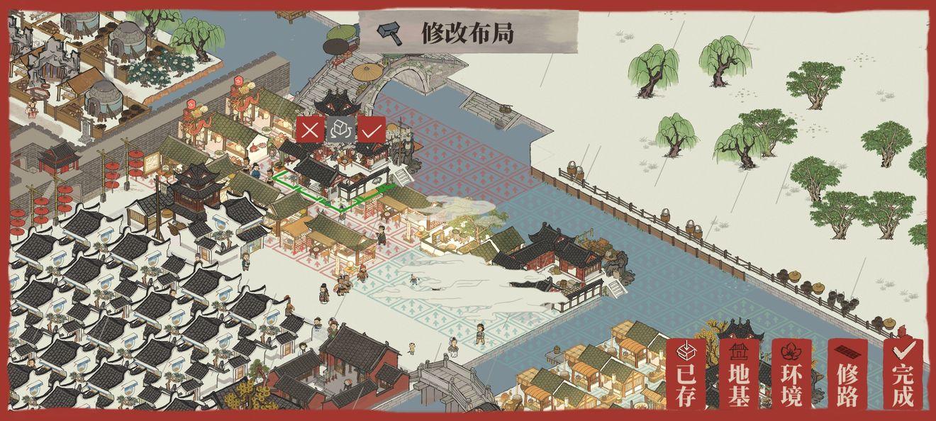 江南百景图杭州客栈位置一览 杭州客栈摆放技巧分析