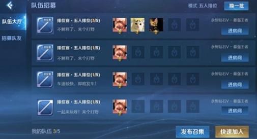 王者荣耀S22赛季单排位置在哪