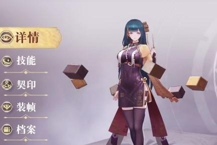 幻书启世录康熙字典PVP玩法攻略分享