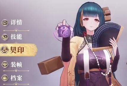 幻书启世录康熙字典PVE玩法攻略分享