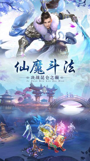 苍灵修仙网站app开发