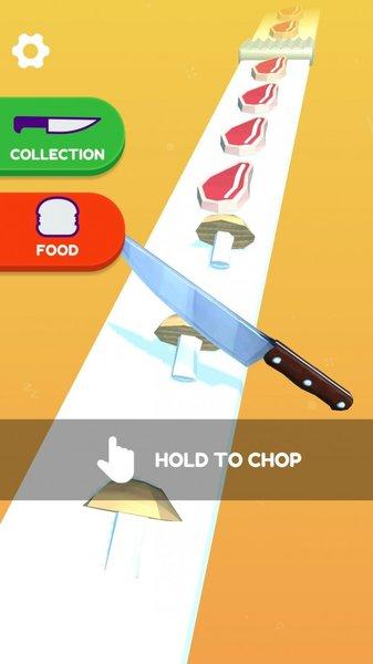 切碎食物app开发报价