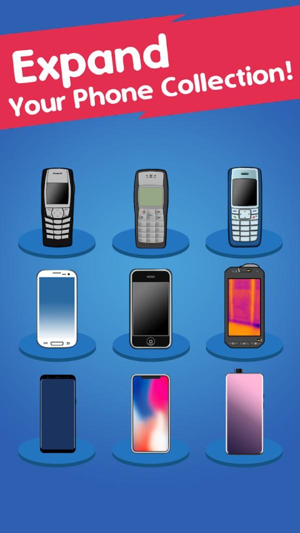 手机收藏模拟器
